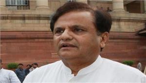विजय रुपानी के आईएएस वाले बयान परअहमद पटेल का पलटवार