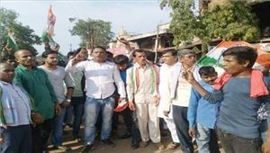 कांग्रेस संगठन चुनाव डीआरओ की सूची जारी