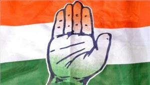 कांग्रेस ने मोदी परजनता को ठगने का आरोप लगाया