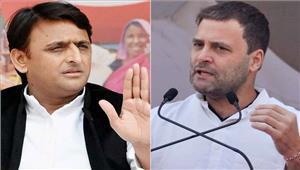 यूपी में सपा-कांग्रेस का चुनावी गठबंधन 298 पर सपा और 105 सीटों पर लड़ेगी कांग्रेस