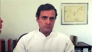 राहुल गांधी का तंज  जीएसटी है गब्बर सिंह टैक्स