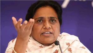संविधान की पवित्रता भंग कर रही मोदी की आरएसएस सरकार  मायावती
