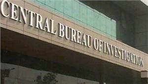 भ्रष्टाचार मामले मेंसीबीआई ने23 जगहों परकीछापेमारी
