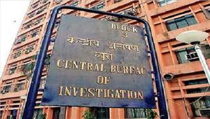 सृजन घोटाले मामले में बैंक प्रबंधक से सीबीआई ने की पूछताछ