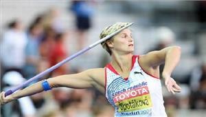 विश्व एथलेटिक्स बारबोरा स्पोताकोवा ने भाला फेंक स्पर्धा में जीता स्वर्ण