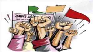 कर्ज मुक्ति और डेढ़ गुना दाम के लिए किसान संगठनों की देशव्यापी अभियान की तैयारियां तेज