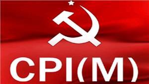 देहरादून  कम्युनिस्ट पार्टी कार्यालय पर पथराव
