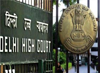 दिल्ली उच्च न्यायालय ने हाफ मैराथन स्थगित करने सम्बंधी याचिका पर मांगा जवाब