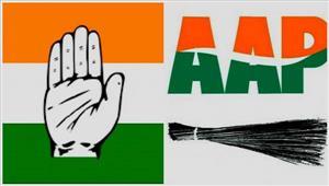 दिल्ली में दो वार्डों के चुनाव भाजपा कोझटकाआप औरकांग्रेस विजयी