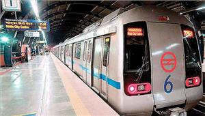 भैया दूज पर थम गई मेट्रो परेशाान हुए यात्री