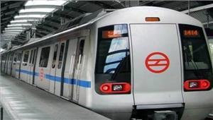 मजलिस पार्क-शिवविहार मेट्रो लाइन पर ट्रायल शुरू