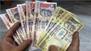 नोटबंदीपुरानेनोटों को बैंक में जमा करने का अंतिम दिन