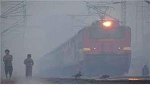 कोहरे के कारण 85 रेलगाड़ियां लेट 7 रद्द