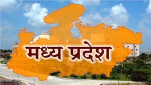 विकासखण्ड स्तर तक मनाया जाएगा मध्यप्रदेश स्थापना दिवस