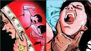 दहेज हत्या के आरोप में तीन गिरफ्तार