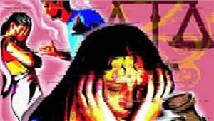 दहेज प्रताड़ना में तीन आरोपियों पर मामला दर्ज