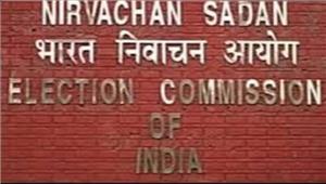 चुनाव आयोग ने मतगणना के लिएवीडियोग्राफी के आदेशदिये