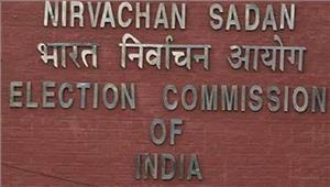 evm के साथछेड़छाड़ नहीं की जा सकती चुनाव आयोग