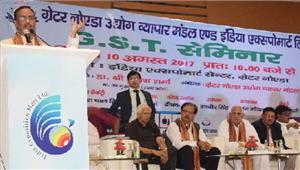 जीएसटी से भारतीय अर्थव्यवस्था में अमूलचूल परिवर्तन होगा डॉ दिनेश शर्मा