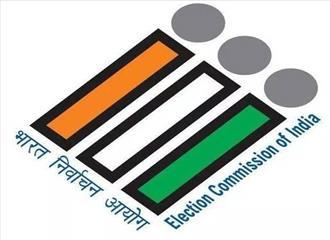 चुनाव आयोग के बारे में संदेह