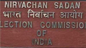 चुनाव आयोगमेघालय डीजीपी के खिलाफ अारोपों की जांच करेगा