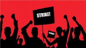 मांगों को लेकर अस्थाई कर्मचारियों ने प्राधिकरण पर किया प्रदर्शन