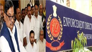 ईडी ने16 बैंकों से नीरव औरचोकसी को दिए ऋणों का विवरण मांगा