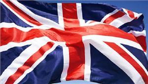 ब्रिटेन जॉब सेंटर में चाकूधारी नेकर्मचारियों को बंधक बनाया