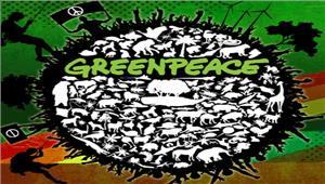 ग्रीनपीस के कार्यकर्ताओं ने अमेजन क्षेत्र में हुई हत्याओं की निंदा की