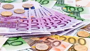 यूरोपीय केंद्रीय बैंक अगले कुछ महीनों में प्रोत्साहन कार्यक्रम में कटौती करेगा