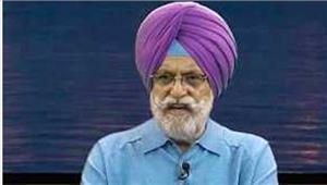 रेत खनन मामले में पंजाब के कैबिनेट मंत्री राणा गुरजीत सिंह ने दिया इस्तीफा