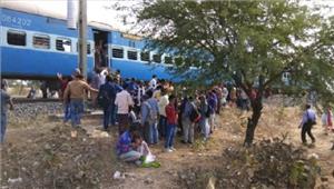 भोपाल से उज्जैन जा रही पैसेंजर ट्रेन में धमाका 4 घायल