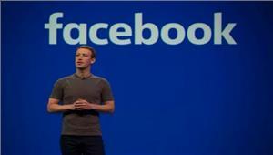 फेसबुक ने किया वीआर हेडसेट