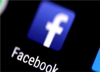 फेसबुक डेस्कटॉप यूजर्स के लिए शुरू करेगी