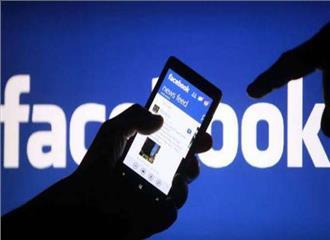 EU में 2020 तक Facebook10 लाख लोगों को देगा कौशल प्रशिक्षण