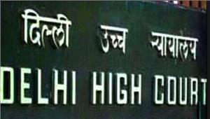 फर्जी निकली दिल्ली उच्च न्यायालय को बम से उड़ाने की धमकी