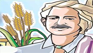 किसानो नेविकास प्राधिकरण भंग करने की मांग की