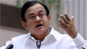 वित्त मंत्री होता तो नोटबंदी लागू करने की बजाय इस्तीफा दे देता  चिंदबरम