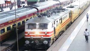फ्लैक्सी फेयर को फिलहाल हटाने के मूड में नहीं रेलवे