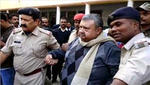 चारा घोटाला मामला  झारखंड के पूर्व मुख्य सचिव सजल चक्रवर्ती को 5 साल की जेल