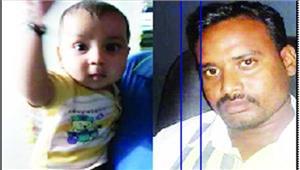 दुधमुंहे बच्चे का अपहरण शिक्षक सहित 4 गिरफ्तार