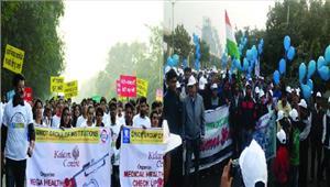 छात्रों ने मधुमेह के प्रति जागरुकता के लिए निकाली रैली