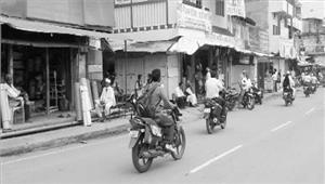 जीएसटी के विरोध में बंद रहा नगर