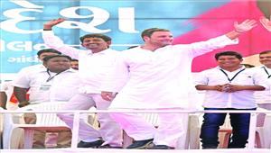 जीएसटी मतलब गब्बर सिंह टैक्स  राहुल