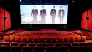 जीएसटी प्रभाव  तमिलनाडु के थियेटर3 जुलाई से बंद