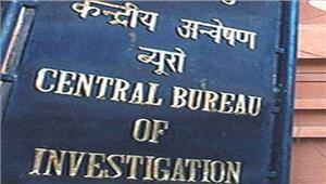 जीएसटी परिषद के अधिकारी पर रिश्वतखोरी का मामला दर्ज किया सीबीआई