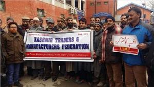 श्रीनगर gstके विरोध मेंप्रशासन ने लगायाप्रतिबंध