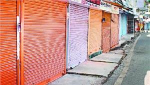 श्रीनगरgstके विरोध में बाज़ार बंद
