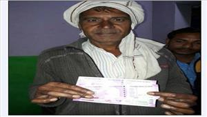 2000रुपये के नये नोटों मेंगांधी की तस्वीर गायब