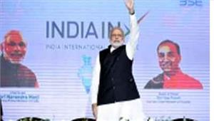 मोदी ने देश के पहले इंडिया इंटरनेशनल एक्सचेंज का उद्घाटन किया